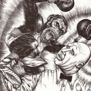 Artwork: Boxing primate